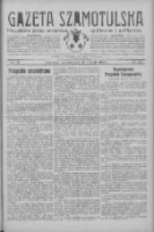 Gazeta Szamotulska: niezależne pismo narodowe, społeczne i polityczne 1933.09.14 R.12 Nr107