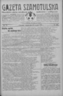 Gazeta Szamotulska: niezależne pismo narodowe, społeczne i polityczne 1933.09.19 R.12 Nr109