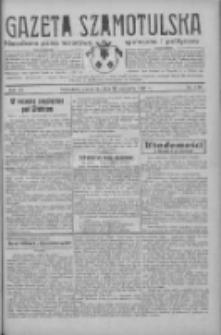 Gazeta Szamotulska: niezależne pismo narodowe, społeczne i polityczne 1933.09.21 R.12 Nr110