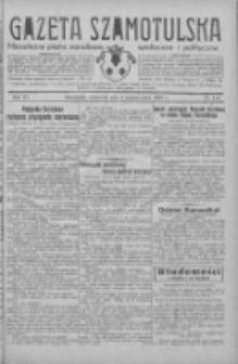 Gazeta Szamotulska: niezależne pismo narodowe, społeczne i polityczne 1933.10.05 R.12 Nr116