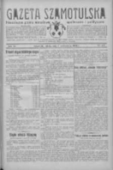 Gazeta Szamotulska: niezależne pismo narodowe, społeczne i polityczne 1933.10.07 R.12 Nr117