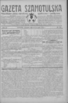 Gazeta Szamotulska: niezależne pismo narodowe, społeczne i polityczne 1933.11.23 R.12 Nr136