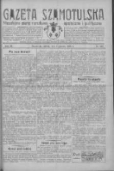 Gazeta Szamotulska: niezależne pismo narodowe, społeczne i polityczne 1933.12.02 R.12 Nr140