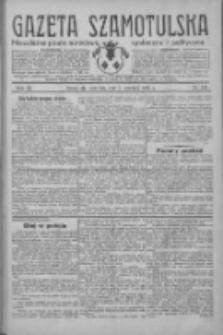Gazeta Szamotulska: niezależne pismo narodowe, społeczne i polityczne 1933.12.21 R.12 Nr147