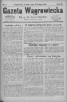 Gazeta Wągrowiecka: pismo dla ziemi pałuckiej 1929.02.26 R.9 Nr25