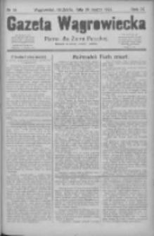 Gazeta Wągrowiecka: pismo dla ziemi pałuckiej 1929.03.24 R.9 Nr36