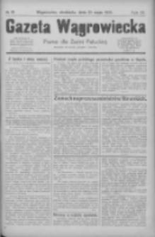 Gazeta Wągrowiecka: pismo dla ziemi pałuckiej 1929.05.12 R.9 Nr56