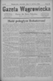 Gazeta Wągrowiecka: pismo dla ziemi pałuckiej 1929.06.13 R.9 Nr69