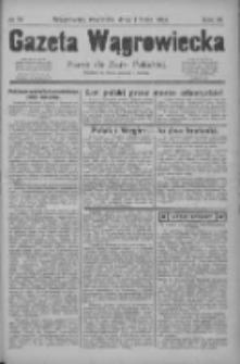 Gazeta Wągrowiecka: pismo dla ziemi pałuckiej 1929.07.07 R.9 Nr79