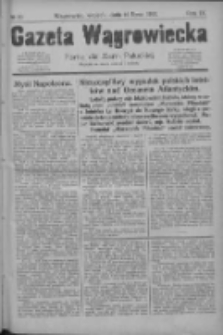 Gazeta Wągrowiecka: pismo dla ziemi pałuckiej 1929.07.16 R.9 Nr83