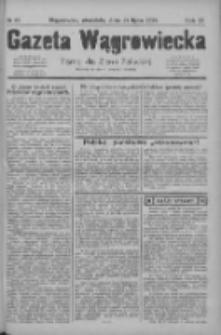 Gazeta Wągrowiecka: pismo dla ziemi pałuckiej 1929.07.21 R.9 Nr85