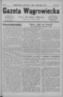 Gazeta Wągrowiecka: pismo dla ziemi pałuckiej 1929.08.01 R.9 Nr90