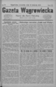 Gazeta Wągrowiecka: pismo dla ziemi pałuckiej 1929.08.15 R.9 Nr96
