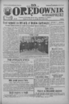 Orędownik Wielkopolski: ludowy dziennik narodowy i katolicki w Polsce 1933.03.05 R.63 Nr53