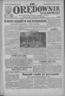 Orędownik Wielkopolski: ludowy dziennik narodowy i katolicki w Polsce 1933.03.17 R.63 Nr63