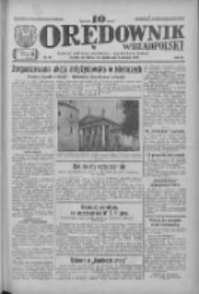 Orędownik Wielkopolski: ludowy dziennik narodowy i katolicki w Polsce 1933.04.04 R.63 Nr78