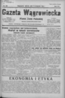 Gazeta Wągrowiecka: pismo ziemi pałuckiej 1936.11.10 R.16 Nr262