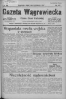 Gazeta Wągrowiecka: pismo ziemi pałuckiej 1936.11.13 R.16 Nr265