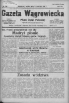 Gazeta Wągrowiecka: pismo ziemi pałuckiej 1936.11.14 R.16 Nr266