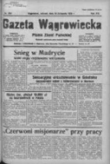 Gazeta Wągrowiecka: pismo ziemi pałuckiej 1936.11.24 R.16 Nr274