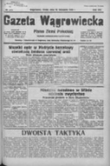 Gazeta Wągrowiecka: pismo ziemi pałuckiej 1936.11.25 R.16 Nr275