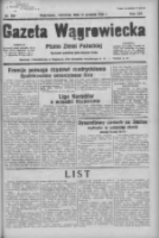Gazeta Wągrowiecka: pismo ziemi pałuckiej 1936.12.13 R.16 Nr290