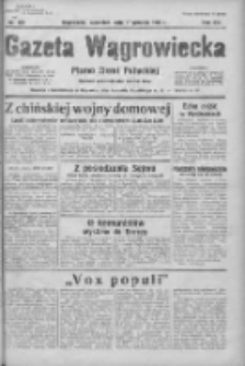 Gazeta Wągrowiecka: pismo ziemi pałuckiej 1936.12.17 R.16 Nr293