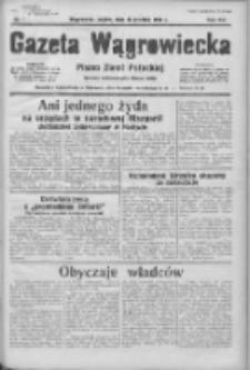 Gazeta Wągrowiecka: pismo ziemi pałuckiej 1936.12.18 R.16 Nr294