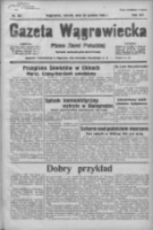 Gazeta Wągrowiecka: pismo ziemi pałuckiej 1936.12.29 R.16 Nr301