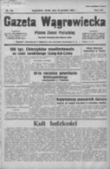 Gazeta Wągrowiecka: pismo ziemi pałuckiej 1936.12.30 R.16 Nr302
