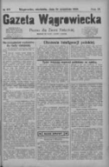 Gazeta Wągrowiecka: pismo dla ziemi pałuckiej 1929.09.15 R.9 Nr109