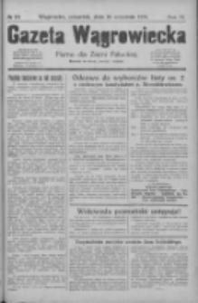 Gazeta Wągrowiecka: pismo dla ziemi pałuckiej 1929.09.26 R.9 Nr114