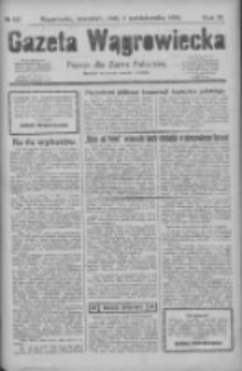 Gazeta Wągrowiecka: pismo dla ziemi pałuckiej 1929.10.03 R.9 Nr117