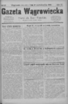Gazeta Wągrowiecka: pismo dla ziemi pałuckiej 1929.10.10 R.9 Nr120