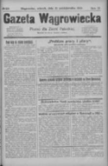 Gazeta Wągrowiecka: pismo dla ziemi pałuckiej 1929.10.22 R.9 Nr125