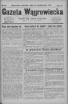 Gazeta Wągrowiecka: pismo dla ziemi pałuckiej 1929.10.24 R.9 Nr126