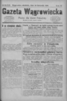 Gazeta Wągrowiecka: pismo dla ziemi pałuckiej 1929.11.24 R.9 Nr139