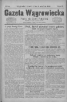 Gazeta Wągrowiecka: pismo dla ziemi pałuckiej 1929.12.31 R.9 Nr154