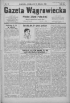 Gazeta Wągrowiecka: pismo ziemi pałuckiej 1932.01.16 R.12 Nr12