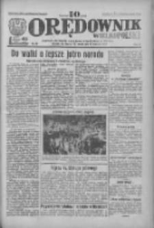 Orędownik Wielkopolski: ludowy dziennik narodowy i katolicki w Polsce 1933.04.11 R.63 Nr84