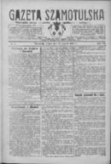 Gazeta Szamotulska: niezależne pismo narodowe, społeczne i polityczne 1928.01.10 R.7 Nr3