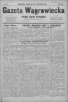 Gazeta Wągrowiecka: pismo ziemi pałuckiej 1932.01.28 R.12 Nr22