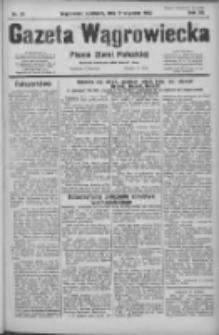 Gazeta Wągrowiecka: pismo ziemi pałuckiej 1932.01.31 R.12 Nr25