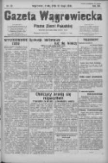 Gazeta Wągrowiecka: pismo ziemi pałuckiej 1932.02.10 R.12 Nr32