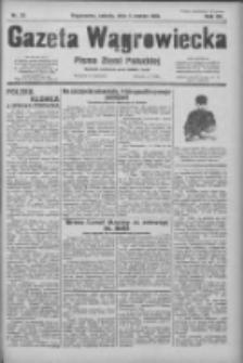 Gazeta Wągrowiecka: pismo ziemi pałuckiej 1932.03.05 R.12 Nr53