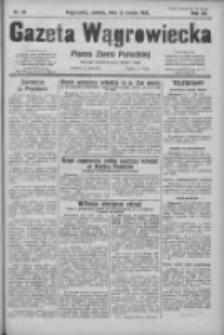 Gazeta Wągrowiecka: pismo ziemi pałuckiej 1932.03.12 R.12 Nr59