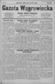 Gazeta Wągrowiecka: pismo ziemi pałuckiej 1932.03.26 R.12 Nr71