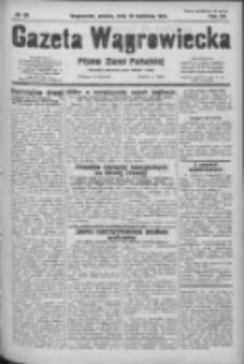 Gazeta Wągrowiecka: pismo ziemi pałuckiej 1932.04.16 R.12 Nr88