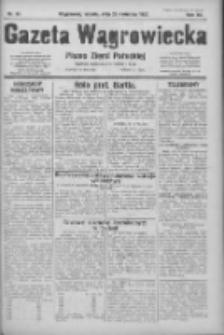 Gazeta Wągrowiecka: pismo ziemi pałuckiej 1932.04.23 R.12 Nr94
