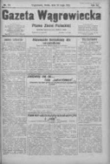 Gazeta Wągrowiecka: pismo ziemi pałuckiej 1932.05.18 R.12 Nr112